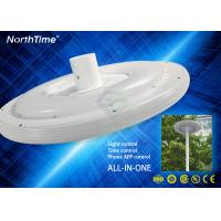 China UFO Design Solar LED Garden Lights 12V 20W 25W 30W 1500 ~ 3100LM wholesale