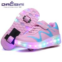 China Seven Color Changing LED Light Up Sneaker Shoes with Two Wheels wholesale