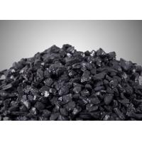 China Graphite Carbon Additive Recarburizer Black Lumpy Particles Strong Adsorption wholesale