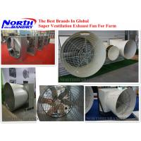 China Poultry farming equipment frp cone cooling fan for sale low price wholesale