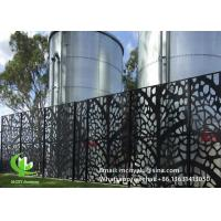 China Powder Coated  Laser Cut Decorative Screens  3mm Metal   Patterned Facade Cladding wholesale