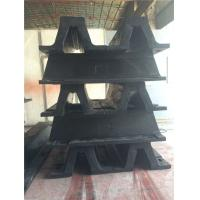 China Marine Arch Type Rubber Fenders Marine Fender For Ship And Port Bumper on sale