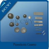 China Spherical Piezo Ceramic Element wholesale