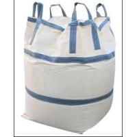 China Type A Flexible Intermediate Bulk Containers wholesale