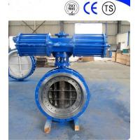 China Pneumatic Metal Seat Butterfly Valves DN300 PN10 For Industrial Waste Water wholesale