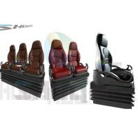 China Indoor Pneumatic Control System 4D Cinema Motion Seat, Cinema Chair 1 / 2 / 3 persons/ set wholesale