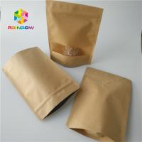 China Brown Kraft Paper Heat Seal Packaging Bags Customized Size For Cookie / Coffee Beans wholesale