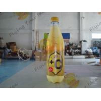 China Colorful Supermarket Inflatable Product Replicas Promotional Drink Holders wholesale