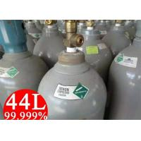 China Rare Gases , Xenon Inert Noble Gases Filled In 8L - 50L Cylinder Non Flammable Rare Xe wholesale
