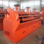 China [Photos] Supply gold ore flotation separator wholesale