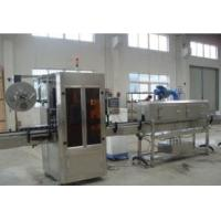 China Automatic Shrink Sleeve Labeling Machine wholesale