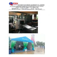 China Low Noise Television X Ray Baggage Scanner System For Police , Customs Office wholesale