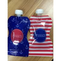 China Leakproof  Reusable Baby Food Pouches with Bottom Double Zipper wholesale