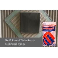 China Gray Power Interior / Exterior Wall Tile Adhesive For Ceramic / Mosaic / Quarry wholesale