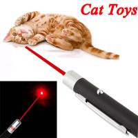 China Pen Shaped Single Red Beam Laser Pointer Pen Funny Pet Stick Childrens Cat Toys wholesale