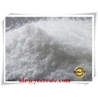 China Minoxidil Sulphate Powder Pharmaceutical Raw Materials CAS 83701-22-8 For Hair Growth on sale