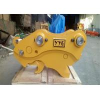 China Heavy Duty Quick Coupler For Excavator wholesale
