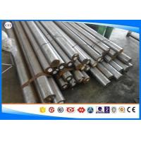 China Turned Cold Rolled Round Bar , Machined Carbon Steel Rod Cold Finished wholesale
