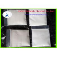 China USP Grade Pharmaceutical Intermediate Anti Estrogen Clomifene Clomiphene 88431-47-4 wholesale