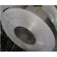 China No1 finished 410 Stainless Steel Plate SS Coil , 405mm - 700mm Width wholesale