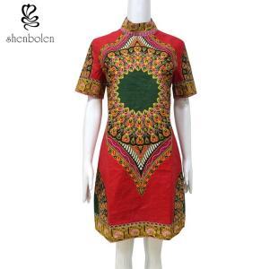 China Dashiki Pencil Dress African Wax Print 100% Cotton Short Sleeve Collar wholesale
