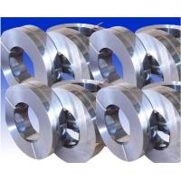 China Soft Mill Edge Cold Rolled Stainless Steel Coil Grade 301 304 304L 316L 309 310S 321 wholesale
