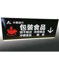 China Supermarket Led Directional Signs Double Side Ceiling Suspended For Aisle wholesale