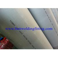 China 31803 Chemical Duplex Stainless Steel Pipe wholesale