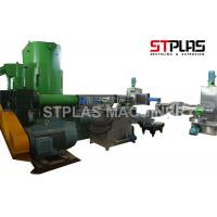 China No Noise Plastic Recycling Pellet Machine For Whole Roller Film Traction Plastic LDPE on sale