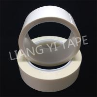 China PET Film 85g Fabric Adhesive Tape , Composite White Fabric Electrical Tape on sale