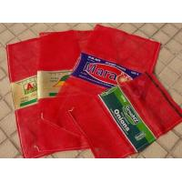 Quality Small green PP Woven Mesh Bags For Storage Of Maize , Corn , Grain Storage for sale
