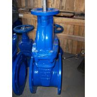China Gear Box Soft Seated Gate Valve For AUMA Actuator Flange F14 wholesale
