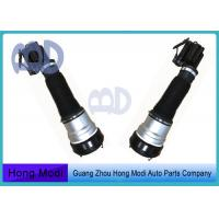 China Air Suspension Shock For Mercedes W220  4Matic  Shock Absorber 2203202138  2203202238 wholesale