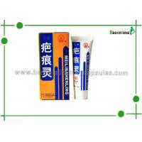 China Men / Women Beauty Skincare Products , Meilibahenling Super Scar Remover Cream wholesale