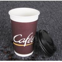 China 12 oz PE Coated Custom Coffee Paper Cups For Cold Drinking / Hot Beverage wholesale