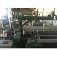 China 4 Weft Selection Wire Mesh Making Machine Air Jet Weaving Loom Plain Shedding wholesale