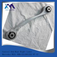 China Mercedes W221 Cl500 Cl600 S - Class S280 S300 S420 Auto Control Arm / Right Lower Automotive Control Arm wholesale