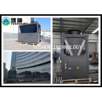 China Low Temperature Central Air Conditioner Heat Pump Efficiency In Winter wholesale