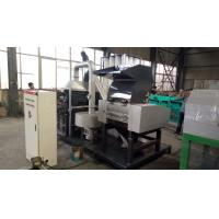 China Environmental Friendly Automatic Wire Stripping Machine For Scrap Copper Custom Made on sale