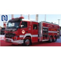 China 4x2 6m3 336HP EUROII Fire Fighting Trucks Foam Tank Water Cannons wholesale