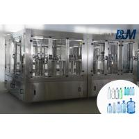 China Mountain Spring / Drinking Water Filling Machine Production Line 200ml - 1.5L wholesale