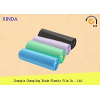 China Supermarket plastic attractive design bag rolls two sides heat seal sample free wholesale