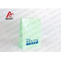 China Customized Art Paper Bag With Plastic Handles LOGO Printing For Storage wholesale