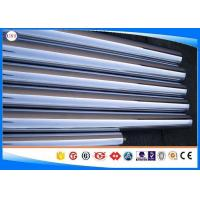 China 2-800 Mm Dia Chrome Plated Steel Rod 4130 Material 10 Micron Chrome Thickness wholesale