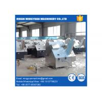 China Disposable Cookie Paper Cake Cup Machine , Paper Tray Making Machine wholesale