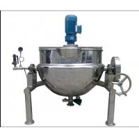 China Jacket Kettle 500 Liter Steam Jacketed Cooking Kettle ooking Electric Kettle Electric Oil Jacket Kettle Mixing wholesale