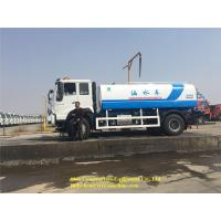 China Large Capacity Liquid Tanker Truck 15000L Water Tanker Lorry 266hp Engine on sale