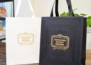 China Environment friendly non-plastic waterproof bag wholesale