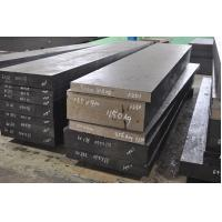 China P20 steel wholesale supply wholesale