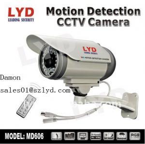 China bullet camera security camera infrare motion detection camera wholesale